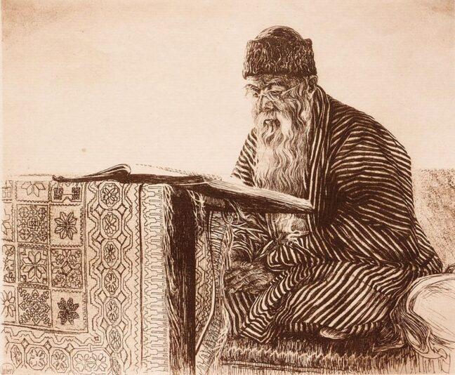 תלמוד תורה מאת אפרים משה ליליאן